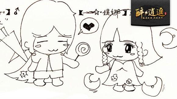 手绘漫画q版风 《醉逍遥》温馨漫画惹人爱 - 游戏新闻