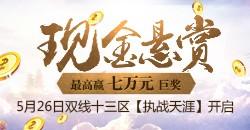 双线十三区【执战天涯】